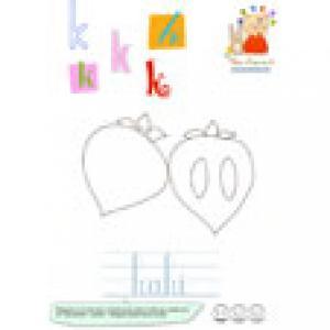 Kaki lettre k imagier en lettres minuscules