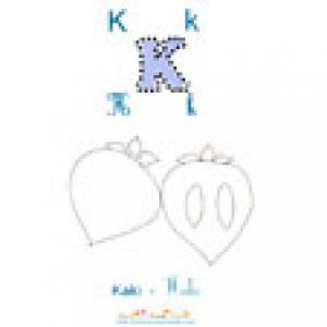 Apprendre et lire le K comme kaki imagier 2