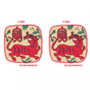 Lanterne chinoise tigre a imprimer
