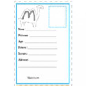 carte d'identité M