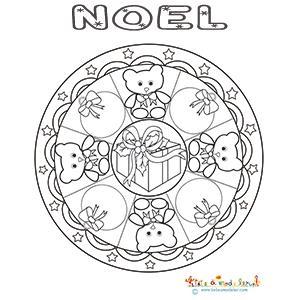 Mandala des ours de Noël