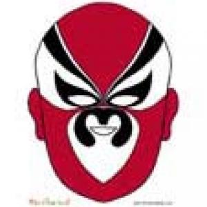 Paper toy : Masque asiatique rouge noir et blanc
