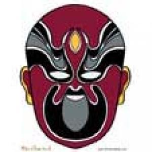 Masque asiatique bordeaux
