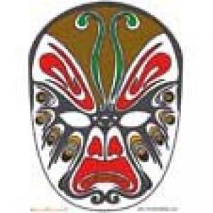 Masque asiatique or et rouge gris et vert