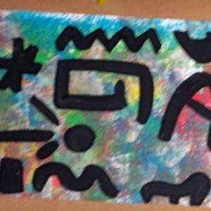Tableau à la manière de Joan Miro