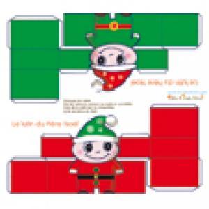 Paper toy Lutin de Noël à imprimer