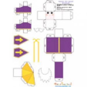 Imprimer le saint Nicolas en paper toy