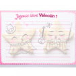 Papier joyeuse saint Valentin