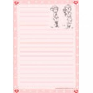 Papier à lettre des petits amoureux à imprimer