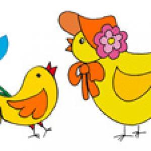 Image de Pâques à imprimer - image Paque 26