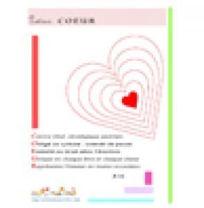Imprimer la poésie coeur acrostiche