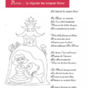 poesie la légende du serpent blanc