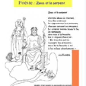 poésie zeus et le serpent d'esope
