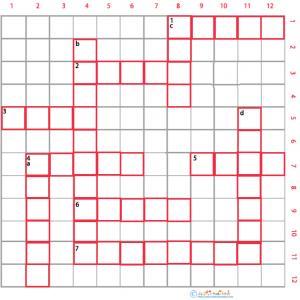 Imprimer une grille de mots croisés cycle 3 animaux grille 2