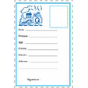 Imprimer la carte d'identité Q