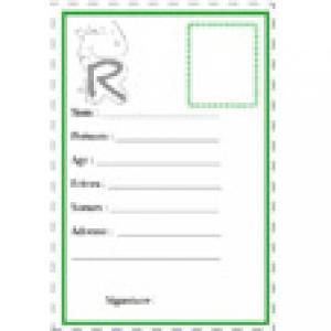 carte d'identité R