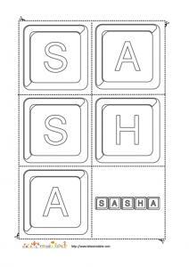 sasha keystone