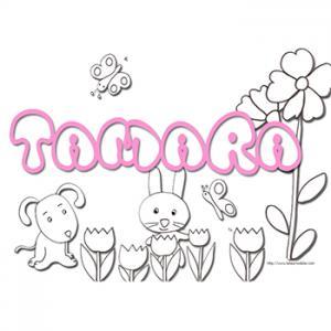 Coloriage prénom Tamara