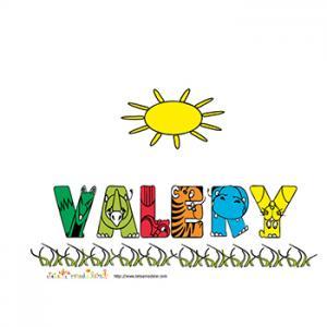 Valéry