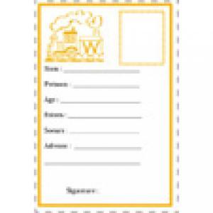 carte d'identité W