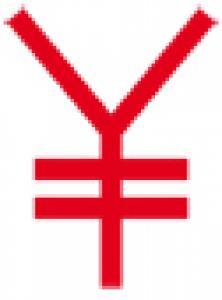 symbole yuan
