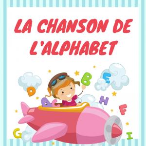 Imprimez gratuitement les paroles de la chanson de l'alphabet afin de la chanter en famille avec les enfants. Une manière drôle et simple d'apprendre l'alphabet à vos enfants.