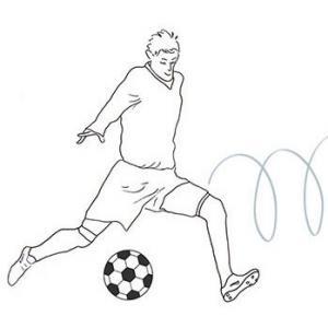 Jeux de fils sur le Football