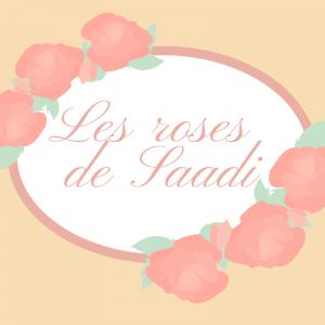 Les roses de Saadi est un poème écrit par Marceline Desbordes Valmores. Retrouvez la fiche à imprimer de ce poème plein d'amour particulièrement apprécié pour la Saint Valentin.