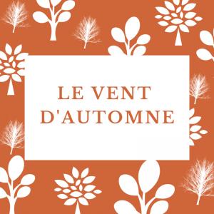 """La poésie """" Le vent d'automne """" de Pierre Menanteau est à lire, réciter et illustrer. Une activité à faire à l'occasion de l'automne."""
