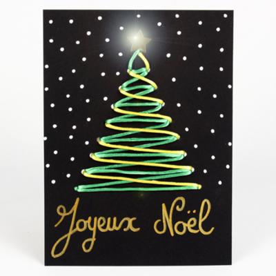 La carte de Noël à broder