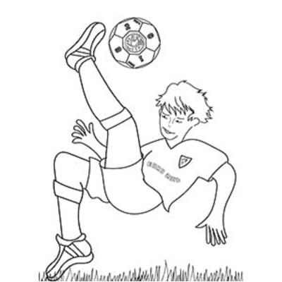 Coloriage EURO 2020 : vous cherchez un dessin à imprimer sur le thème du football et du championnat d'Europe de Football ? Voici une sélection de dessins qui devrait plaire aux petits footeux.