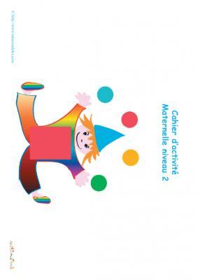 Cahier d'activité pour les vacances pour aider les enfants de maternelle à se préparer en douceur à la rentrée scolaire. Cahier d'activité maternelle à imprimer pour les vacances