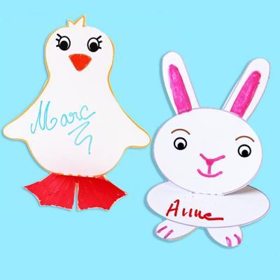 Marque place lapin et poussin de Pâques