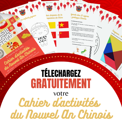 Un cahier d'activités du Nouvel An chinois avec des jeux, des infos et des activités créatives pour apprendre en s'amusant sur le thème du Novuel An chinois.