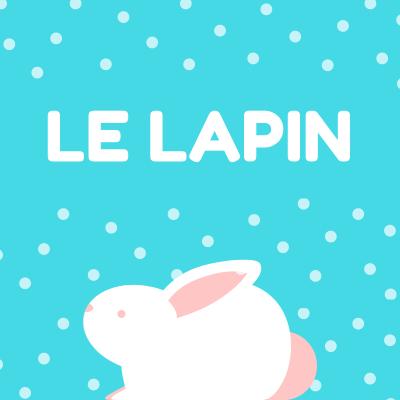 poésie de Claire de La Soujeole. Une poésie à imprimer, à colorier. La poésie le lapin pour toute la famille.